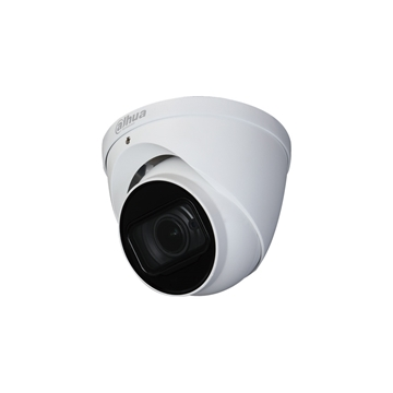 Afbeeldingen van HDCVI Dome camera 5MP white Motorised lens MIC