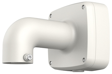Picture of Waterproof wallmount for CAM-104
