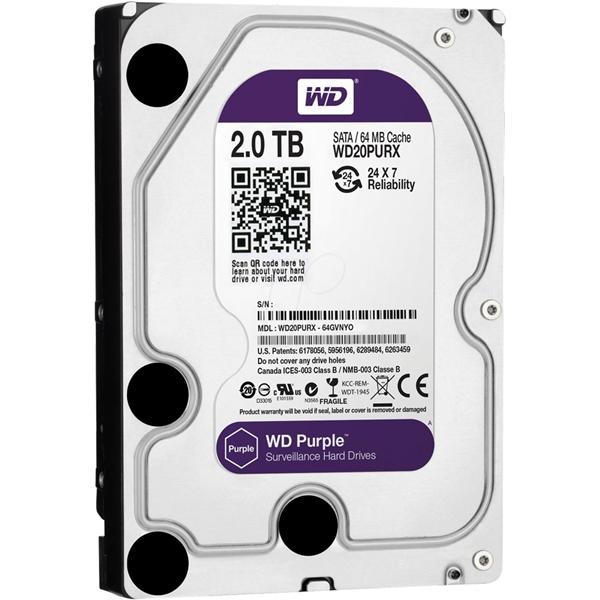 Afbeelding van Surveillance hard disc 2TB