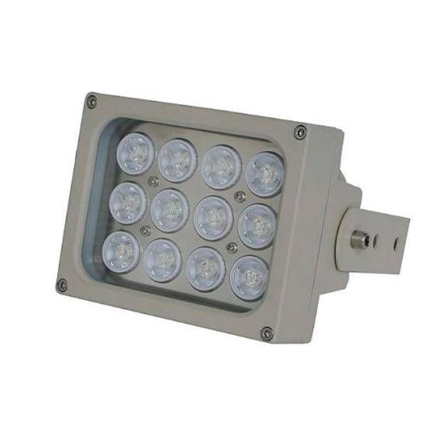 Afbeelding van IR spotlight 210m