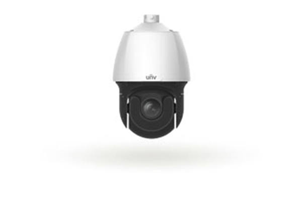 Picture of IP PTZ camera 2MP white 33x zoom