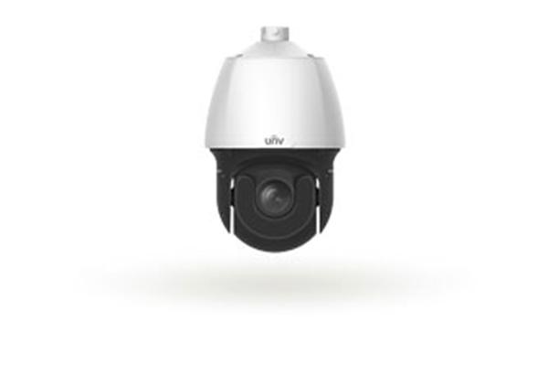 Afbeelding van IP PTZ camera 2MP white 33x zoom