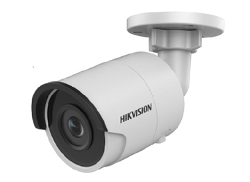 Afbeeldingen van IP Bullet camera 4MP white fixed lens