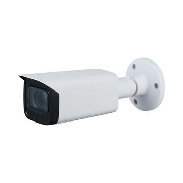 Image de IP Bullet camera 8MP white motorised lens